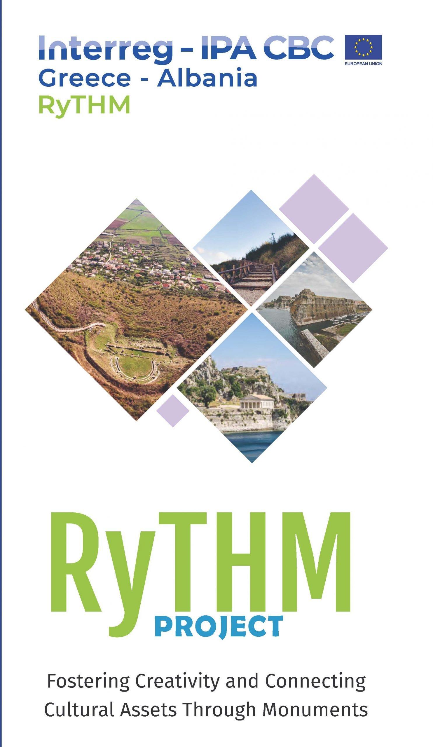 Rythm Project